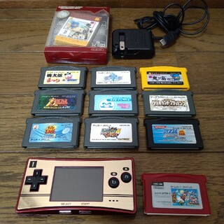 任天堂 - ゲームボーイ ミクロ Nintendo20周年 ファミコンカラー カセット付き