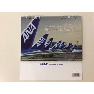 エーエヌエー(ゼンニッポンクウユ)(ANA(全日本空輸))のANAカレンダー 2021年 未使用(カレンダー/スケジュール)
