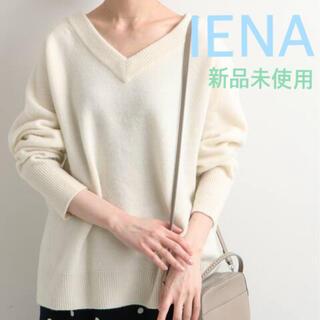 IENA - IENA AQUA Vネック プルオーバー ニット ホワイト