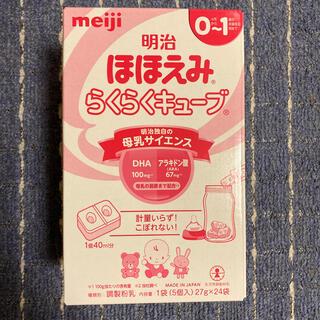 メイジ(明治)のほほえみ らくらくキューブ 24袋入(その他)