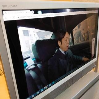 エヌイーシー(NEC)のNEC 一体型ノートパソコン vn570/a valuestar テレビ モニタ(デスクトップ型PC)