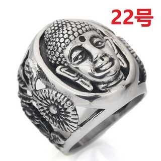 お守り 魔除け 幸運 仏陀 ブッダ 沙羅双樹 シルバー リング 指輪 22号(リング(指輪))