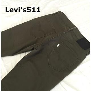 Levi's - Levi's511タイトスリムカラーパンツW30約77cm