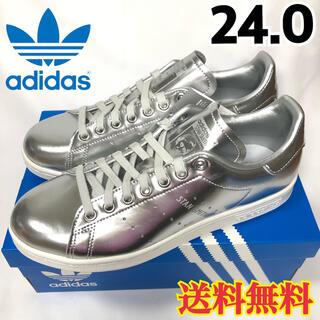アディダス(adidas)の【新品】アディダス スタンスミス W スニーカー シルバー 24.0(スニーカー)