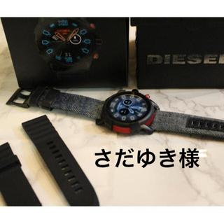 DIESEL - DIESEL スマートウォッチ ディーゼル 腕時計