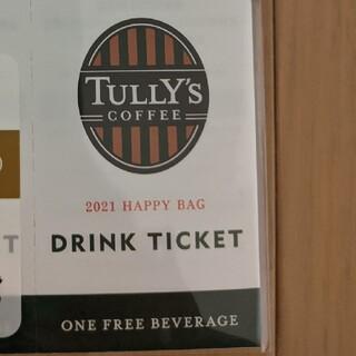 タリーズコーヒー(TULLY'S COFFEE)のタリーズコーヒーチケット1枚 ポイント消化(フード/ドリンク券)