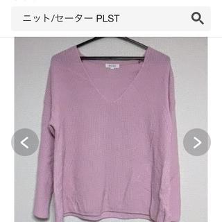 PLST - 新品 プラステ ニット