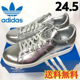 アディダス(adidas)の【新品】アディダス スタンスミス W スニーカー シルバー 24.5(スニーカー)