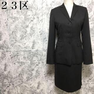 ニジュウサンク(23区)の23区 タイトスカート テーラードジャケット セットアップスーツ M相当(スーツ)