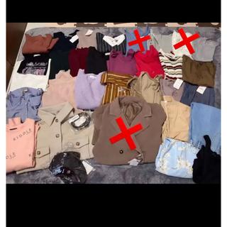 グレイル(GRL)の洋服 まとめ売り(セット/コーデ)