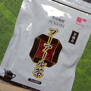 ティーライフ(Tea Life)のスッキリ  チョコプラハ様(健康茶)