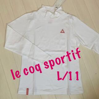 ルコックスポルティフ(le coq sportif)の新品■9,790円【 ルコック 】 11号/L  タートルネック ウェア(ウエア)