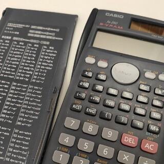カシオ(CASIO)の関数電卓(オフィス用品一般)