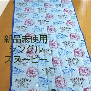 SNOOPY - スヌーピー☆敷きパッド☆シングル「新品未使用」