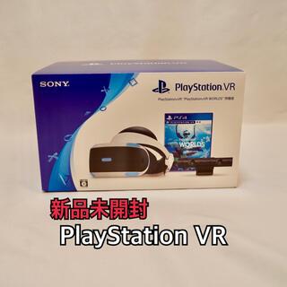 """プレイステーションヴィーアール(PlayStation VR)の新品未開封☆PlayStation VR ''WORLDS"""" 同梱版(家庭用ゲーム機本体)"""