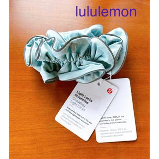 lululemon - ★ タグ付き新品★ lululemon シュシュ ☆暗闇で光る!