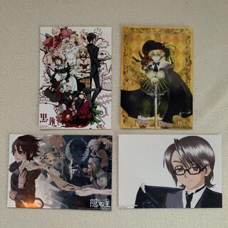 月刊Gファンタジー ポストカード4枚セット(写真/ポストカード)