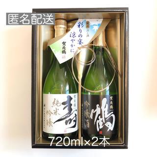 akky38様専用✳︎日本酒*賀茂鶴 鶴寿セット*720ml×2本(日本酒)