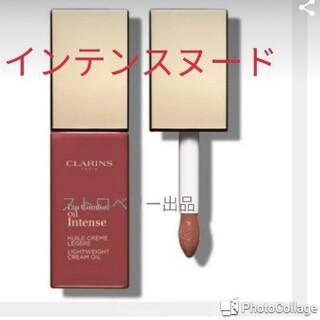 クラランス(CLARINS)の新品未使用☆クラランス リップオイルインテンス01(口紅)
