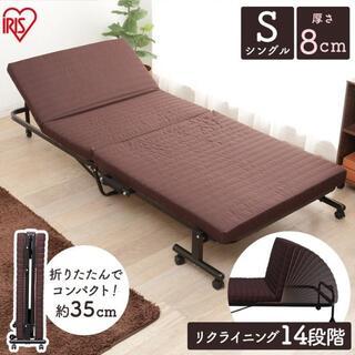 折りたたみベッド リクライニングベッド ベッドマットレス コンパクト(簡易ベッド/折りたたみベッド)