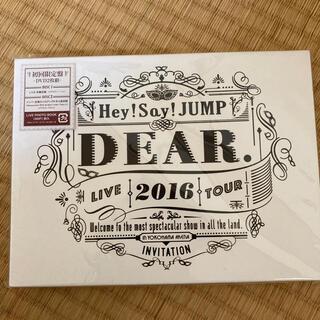 ヘイセイジャンプ(Hey! Say! JUMP)のHey!Say!JUMP DEAR DVD 初回限定盤 おまけ付(男性アイドル)