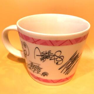 エスケーイーフォーティーエイト(SKE48)のSKE48 サイン入りマグカップ(グラス/カップ)