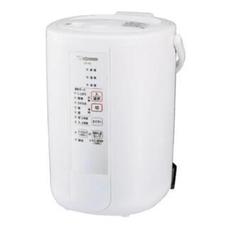 象印 - 新品 未開封 象印 スチーム式加湿器 ホワイト EE-RQ50-WA