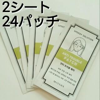 ミシャ(MISSHA)のニキビパッチ 2枚24パッチ(その他)