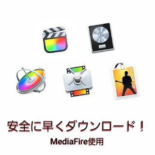 Apple - Final Cut Pro X & Logic Pro X等 5点セット