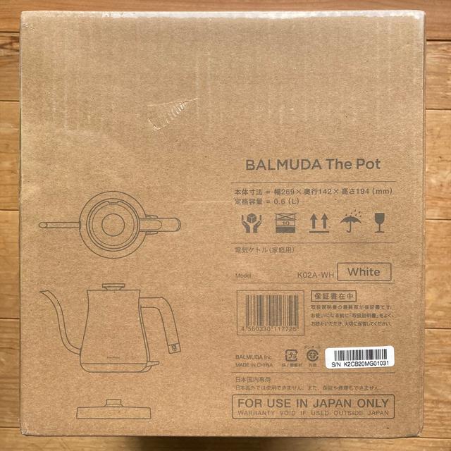 BALMUDA(バルミューダ)のバルミューダ 電気ケトル BALMUDA The Pot 白 ❤︎新品未開封❤︎ スマホ/家電/カメラの生活家電(電気ケトル)の商品写真