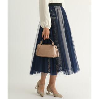 スコットクラブ(SCOT CLUB)のSCOT CLUB  パネルチュールスカート (ひざ丈スカート)