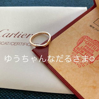 カルティエ(Cartier)のCartier バレリーナ 結婚指輪 PG 10号(リング(指輪))
