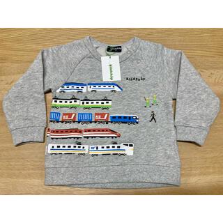 クレードスコープ(kladskap)の【新品】クレードスコープ  トレーナー 電車 グレー 90(Tシャツ/カットソー)