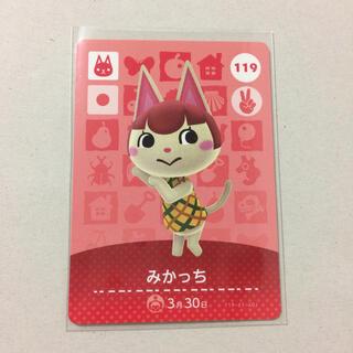 任天堂 - どうぶつの森 amiiboカード               みかっち