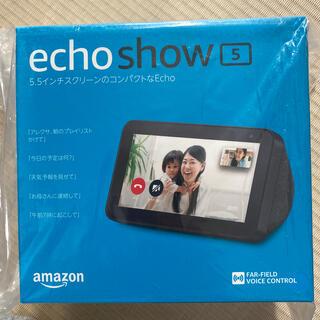 エコー(ECHO)の【新品未開封】 Amazon echo show 5(スピーカー)