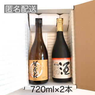 日本酒*賀茂泉 造賀720ml&朱泉720ml 2本セット(日本酒)