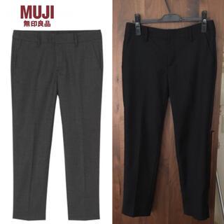 MUJI (無印良品) - ウール混パンツ ブラック シンプル スラックス オフィスカジュアル 仕事