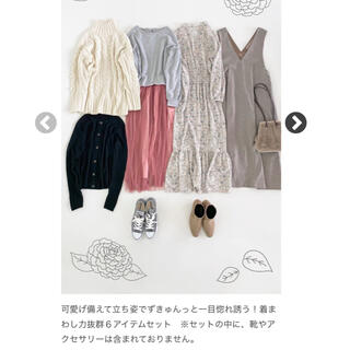 ハコ(haco!)のhaco! コーデ福服セット sサイズ(セット/コーデ)