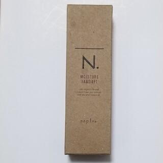 ナプラ(NAPUR)のN. モイスチャーハンドゲル 80g(ハンドクリーム)