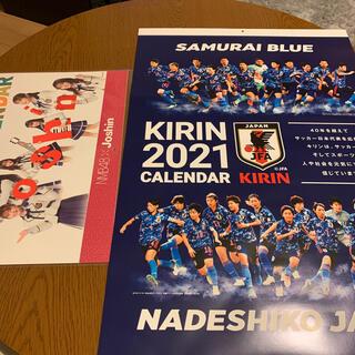 非売品 2種類 サッカー日本代表  NMB48 カレンダー 2021 (カレンダー/スケジュール)