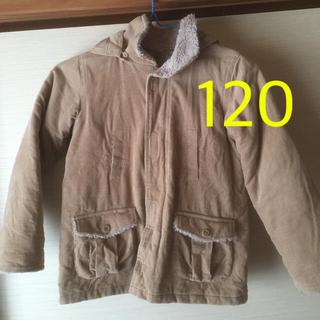 ムジルシリョウヒン(MUJI (無印良品))のキッズ  ジャケットコート 120 美品❗️(コート)