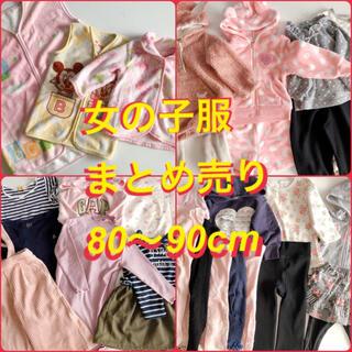クーラクール(coeur a coeur)の女の子服 まとめ売り 80〜90cm 大量 Gap クーラクール 西松屋(ワンピース)