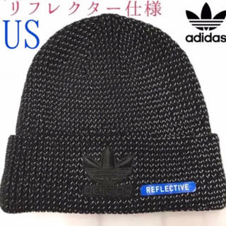 アディダス(adidas)の極レア【新品】adidas USA ニット帽キャップ 黒 リフレクターnike(ニット帽/ビーニー)