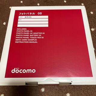 エヌティティドコモ(NTTdocomo)のdocomoフォトパネル05(フォトフレーム)