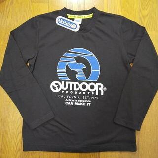 アウトドアプロダクツ(OUTDOOR PRODUCTS)の150cm  タグ付き新品  アウトドアプロダクツ  長袖Tシャツ  黒(Tシャツ/カットソー)