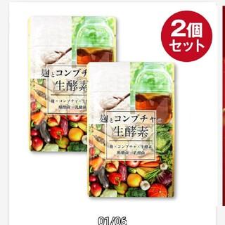 麺とコンブチャの生酵素協和食研(ダイエット食品)