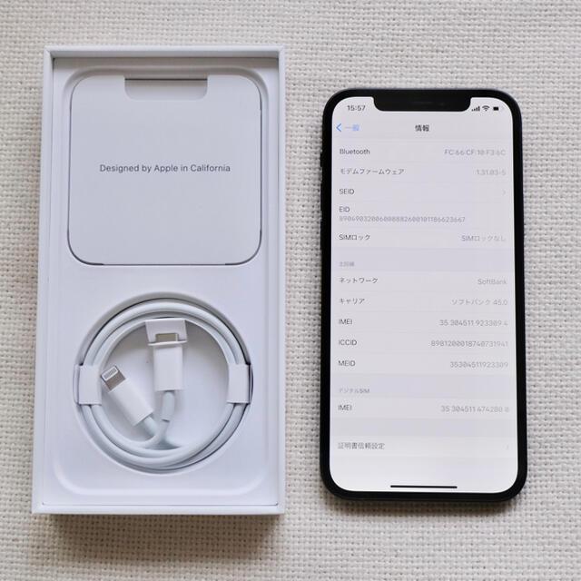 iPhone(アイフォーン)の【Appleストア購入SIMフリー】国内版 iPhone12 128G ブラック スマホ/家電/カメラのスマートフォン/携帯電話(スマートフォン本体)の商品写真