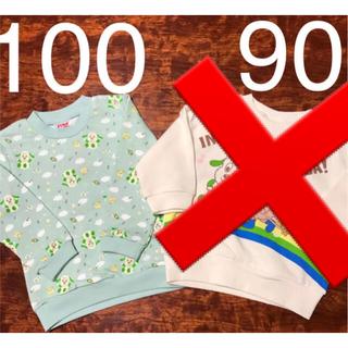 シマムラ(しまむら)の新品 しまむら いないいないばぁ 長袖 トレーナー 100   90  2枚(Tシャツ/カットソー)