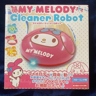 マイメロディ - マイメロディ クリーナーロボット