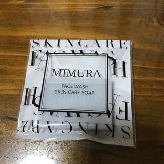 ミムラ MIMURA スキンケアソープ 洗顔石鹸(洗顔料)